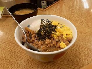 松屋親子そぼろ丼(並)5