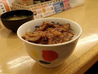 松屋、牛カルビ丼3