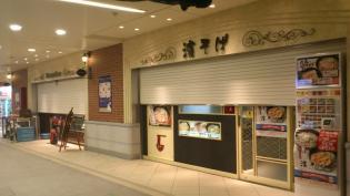 JR横浜駅南口改札内、そば店「濱そば」(OPEN前の様子)