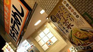 東京チカラめしで焼肉カレー(480円)1