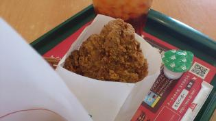 モスバーガー、期間限定カレーチキンバーガーオニポテセットと黒胡椒チキン6
