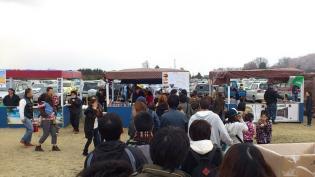 米海軍上瀬谷支援施設 日米親善桜まつり2012 13