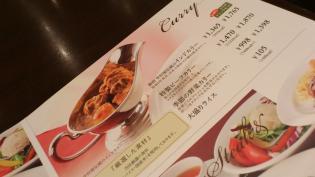 新宿中村屋オリーブハウス横浜ランドマークプラザ店、新宿中村屋伝統のインドカリー、苺カスタードパフェ3