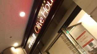 新宿中村屋オリーブハウス横浜ランドマークプラザ店、新宿中村屋伝統のインドカリー、苺カスタードパフェ6