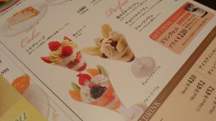 新宿中村屋オリーブハウス横浜ランドマークプラザ店、新宿中村屋伝統のインドカリー、苺カスタードパフェ7
