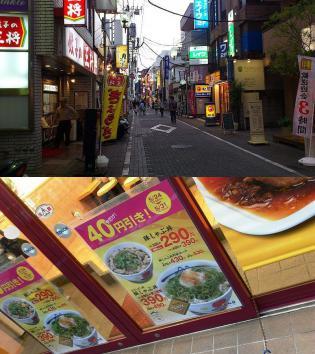 2012.05、松屋で豚しゃぶ丼(並)1