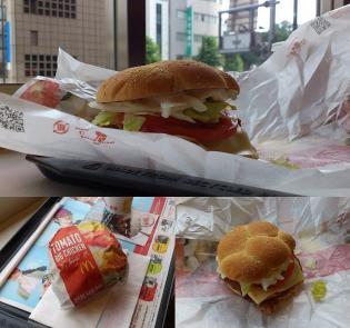マクドナルド期間限定トマトビッグチキンとZEROコーラ(S)3