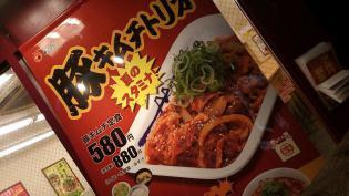 松屋、豚キムチトリオ夏のスタミナ豚キムチ定食1