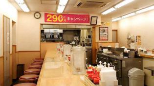 松屋、豚キムチトリオ夏のスタミナ豚キムチ定食3