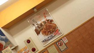 松屋チキングリル&カレー(並)。(2012年7月26日(木)15時 ~発売)1