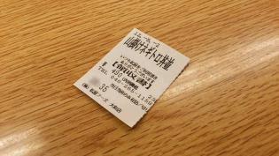 松屋大和店で山掛けネギトロ丼(並)(2012年8月2日(木)10時~)3