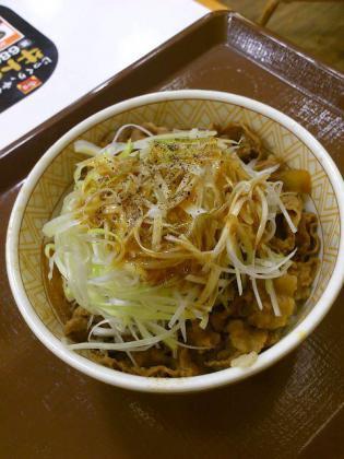 すき家白髪ねぎ牛丼(並)3