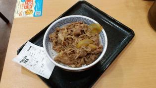吉野家牛丼(並盛) 店舗限定価格280円2