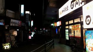 吉野家牛丼(並盛) 店舗限定価格280円3