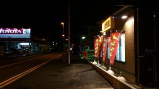吉野家店舗限定牛焼肉丼(並)490円(2012.09)1