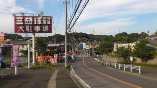 千家上川井店でラーメン1