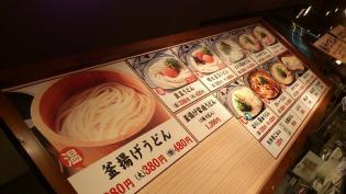 丸亀製麺大和店で天丼用ごはんと野菜かき揚げ1