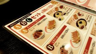 幸楽苑でチャーシューー丼+餃子のAセット1