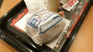バーガーキング、黒バーガー、コーラゼロS、BKチーズビッツ4