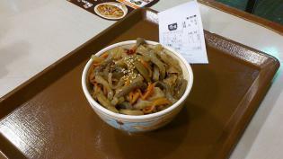 すき家きんぴらこんにゃく牛丼ミニ3