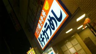 東京チカラめしで油淋鶏定食1