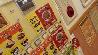 松屋地域限定メニュー焼き牛めし(並)380円。(2012年10月)3