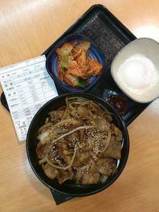 吉野家牛焼肉丼スペシャル2
