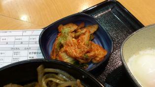 吉野家牛焼肉丼スペシャル3