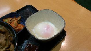 吉野家牛焼肉丼スペシャル4