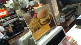 マクドナルド、月見バーガー1