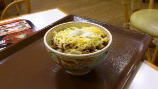 すき家3種のチーズ牛丼(ミニ)4