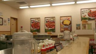 2012.11松屋、チキンガーリック定食2