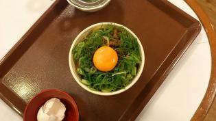 すき家ねぎ玉牛丼ミニ4