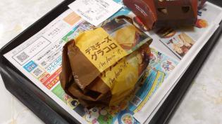 マクドナルド、デミチーズグラコロ、三角チョコパイ4