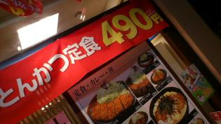 2012.12松乃家とんかつ定食と豚汁1