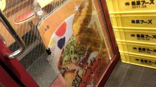 松屋鶏つくねハンバーグ定食2