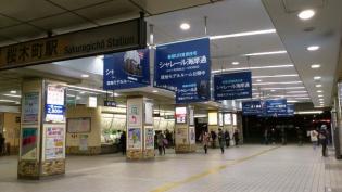 2011-2012横浜11