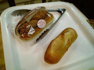 創業昭和29年桜木町・野毛のキムラヤベーカリーでパンを買う2