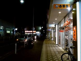 2011.01吉野家瀬谷駅前店にて期間限定牛丼(並)270円1