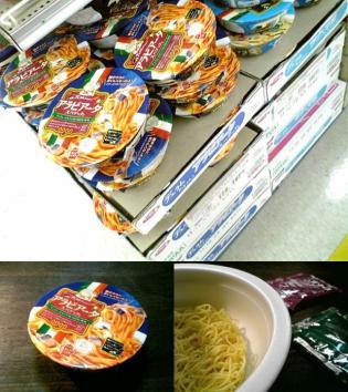 デュラムおばさんのアラビアータスパゲッティ2