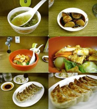 三陽御用亭、三陽丼+餃子3