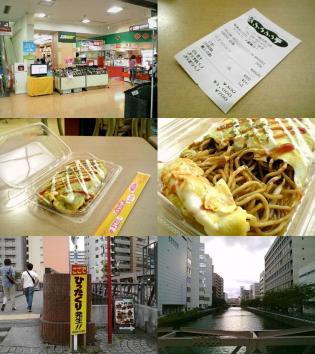 ダイエー横浜西口店フードコート内、まるたこ本舗でオムそば。3