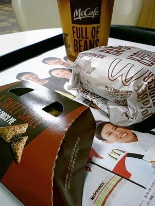 マクドナルド大和深見店にてハンバーガーと三角チョコパイとプレミアムローストコーヒー(S)。 3