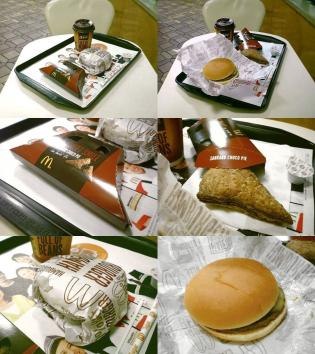 マクドナルド大和深見店にてハンバーガーと三角チョコパイとプレミアムローストコーヒー(S)。 4