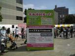 2010.05.09(日)大和市民祭りY-1グランプリ