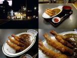 和食いちばんでエビフライカレー