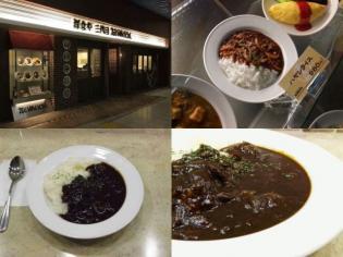 上野駅構内ecute Ueno(エキュートうえの)の洋食や三代目たいめいけんでハヤシライス。3