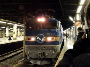上野駅構内ecute Ueno(エキュートうえの)の洋食や三代目たいめいけんでハヤシライス。5