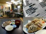 和食いちばんでかさご唐揚げと定食セット
