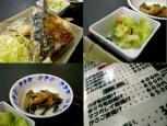 和食いちばんでサバ竜田揚げ+定食セット